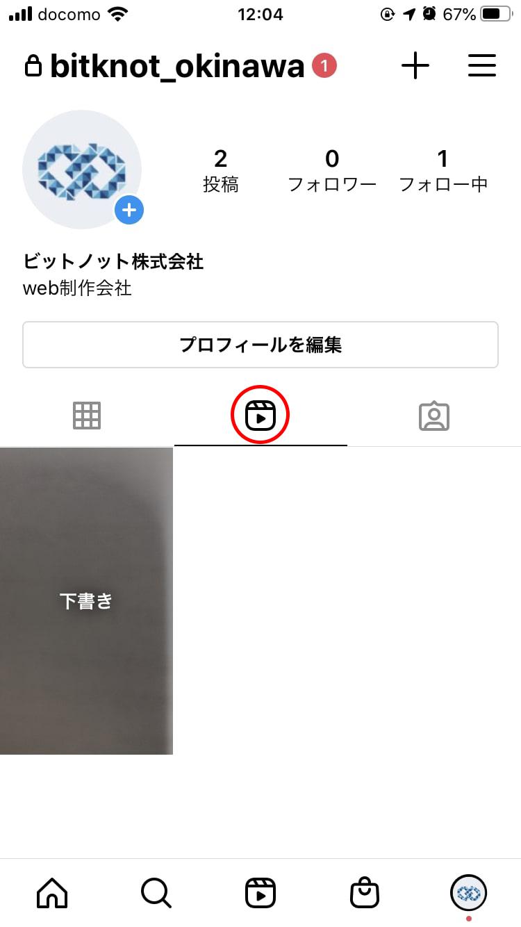 STEP4:シェア画面のイメージ
